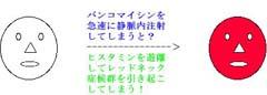 nakamura_06.jpg