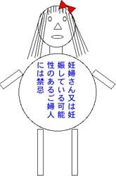 nakamura_09.jpg